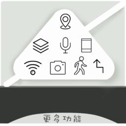 西瓜定位精灵app破解版v9.9.9