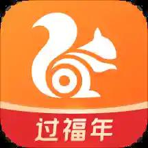 UC浏览器app去广告版v13.3.8.1305安卓版