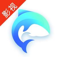 大海视频app破解版v1.0.0 最新版
