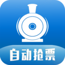 12306火车票抢票平台v1.8.3安卓版
