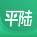 智慧平陆appv1.0 手机版