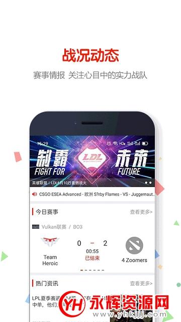 51�技平�_app官方版