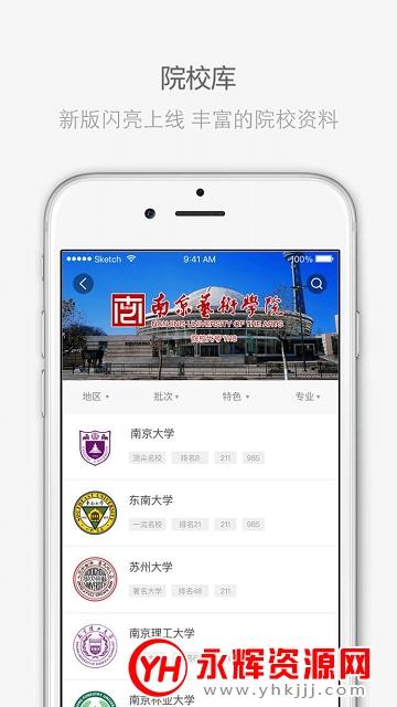 2021江�K招考(�竺�自考app)