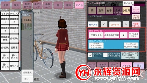 樱花校园模拟器外国人建筑