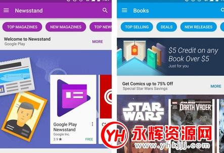 谷歌应用商店app安装包