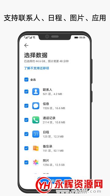 �Q�C克隆大��app免�M版