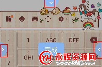 搜狗拼音输入法手机版下载