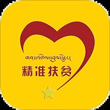 海南州扶贫在线平台v1.1.25安卓版