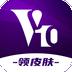 王者荣耀v10大佬v1.0.0安卓版