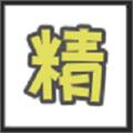 精��Rapk安�b包v6.6 最新版