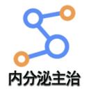 �确置�W主治�t���}���I版v1.1.6安卓版