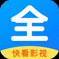 快看影视大全app蓝色版v7.7.6安卓版