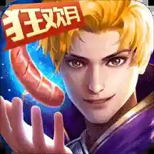 斗�_大�H5助手破解版v8.2.5安卓版