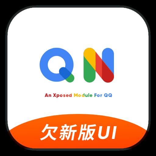 QQ增��模�K免root版v0.8.14手�C版