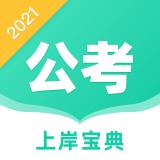 事�I�挝还�考app最新版v1.2安卓版