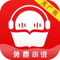 视读小说app免费版本v2.1.2安卓版