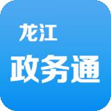 黑��江政�胀��人�n案查�v2.0安卓版