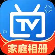 电视家电视盒子破解版v3.5.6安卓版