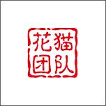 花�王者�s耀盒子v6.0 最新版