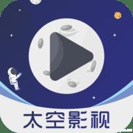 太空影视app完美破解版v2.4.6安卓版