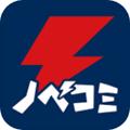 ��糨p漫中文版v1.0.0 安卓版