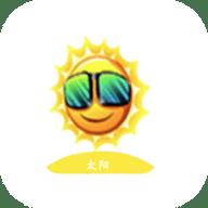 太阳视频去广告版本v2.4.0安卓版