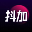 抖加��l直播助手免�M版v1.0.0安卓版