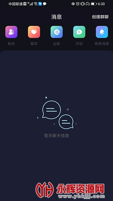 心浪短视频app官方版
