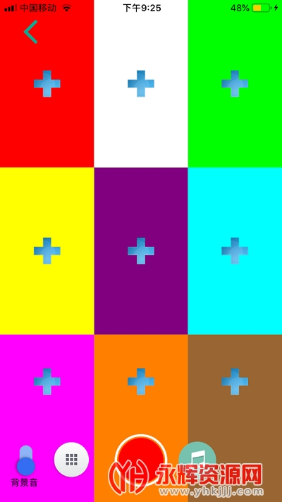 多格视频制作手机软件免费版