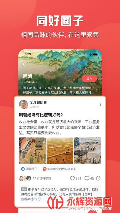 全世界app