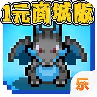 天天驯兽师礼包码版v1.3.0安卓版