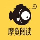 摩鱼免费小说appv1.0.1 安卓版