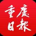 重庆日报v3.0.0