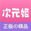 次元姬小说吾爱破解版v1.0.7安卓版