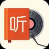 我的听书app最新版本v2.1.3安卓版