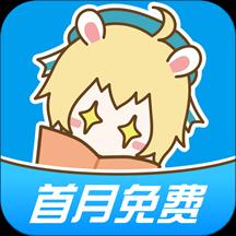 漫画台破解版无限果币版v2.9.6安卓版
