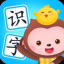 小猴萌奇识字免费版v1.0安卓版