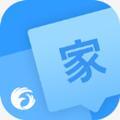 翼课学生家长版v3.2.1安卓版