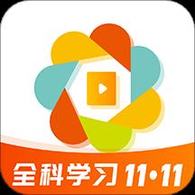 初中全科学习最新版v1.1.5安卓版