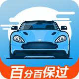 驾照考试帮会员包过版v1.0006安卓版