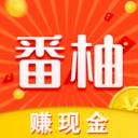 番柚短视频appv1.0.9 安卓版