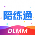 陪练通(游戏陪玩平台)v1.7.24安卓版