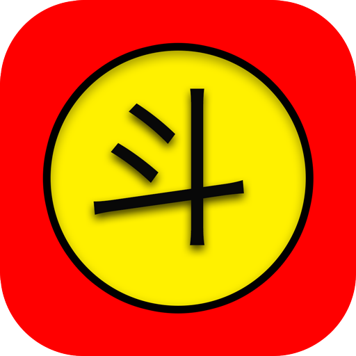 斗字输入法手机版v1.0.0 免费版