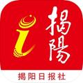 揭阳日报社v1.0.0安卓版