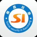 南昌社保手机缴费平台v1.5.1安卓版