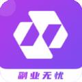 副业无忧appv1.0.1 安卓版