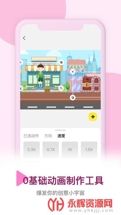 皮皮动画app