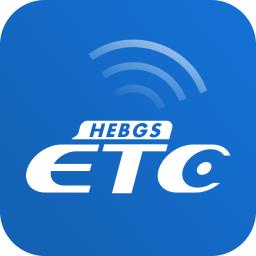 河北ETCAPP最新版本v1.0.19安卓版