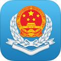 广东电子税务局appv2.19.0安卓版