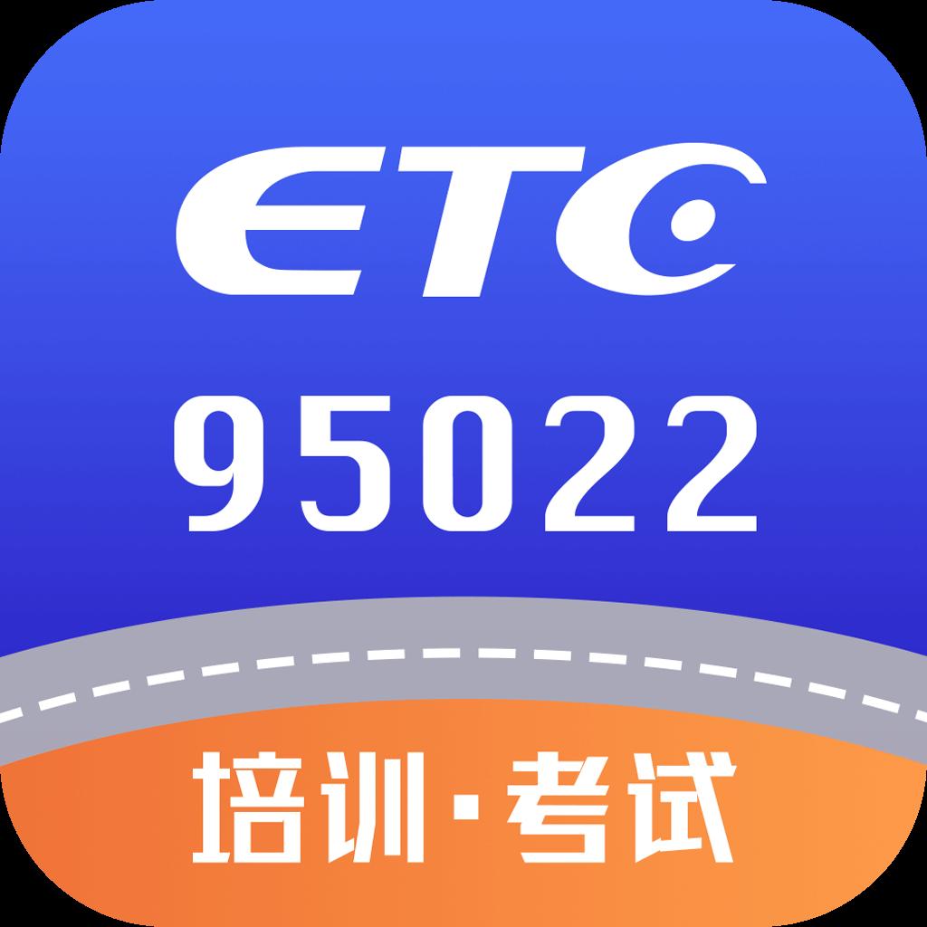车易网汽车大全2021v3.1安卓版